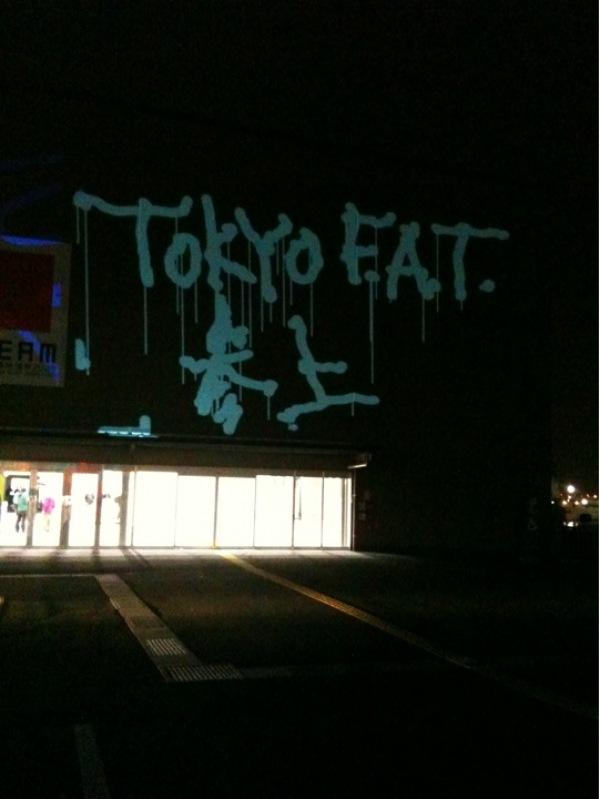 Tokyo F.A.T. 参上